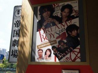 20120907帝国劇場ドリームボーイズ