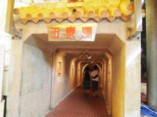 20120920玉泉洞入口