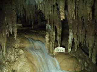 20120920玉泉洞地煙の滝