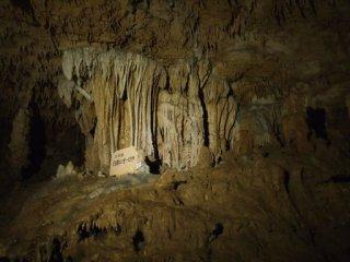 20120920玉泉洞白銀のオーロラ