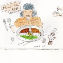 東京ハヤシライス倶楽部