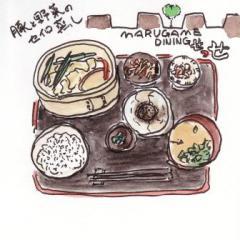 MARUGAME DINING せっせ