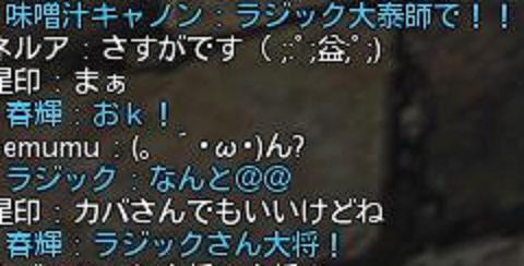 C9 2012-04-20 23-51-25-20
