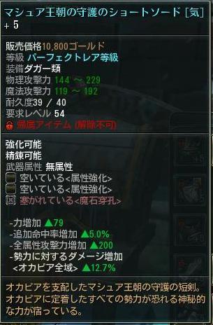 C9 2012-05-04 17-10-16-78