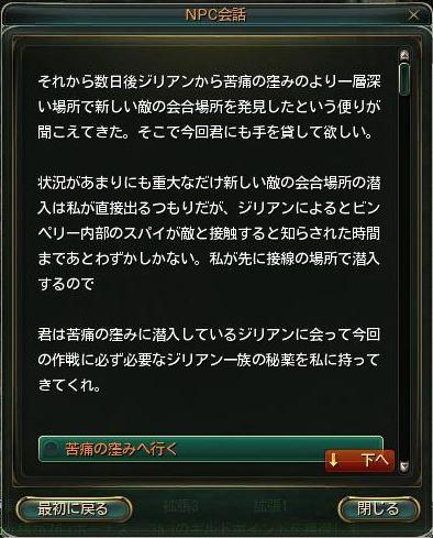 C9 2012-05-05 23-11-01-40