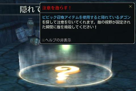 C9 2012-04-28 14-39-35-40