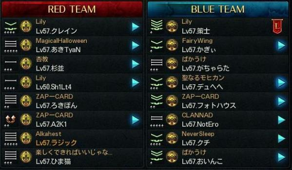 C9 2012-05-29 21-09-24-59