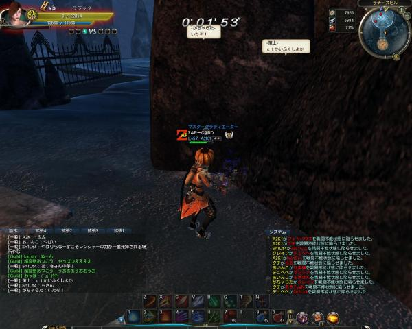 C9 2012-05-29 21-38-26-34