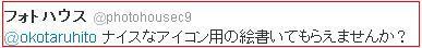 fototui_20120529120700.jpg