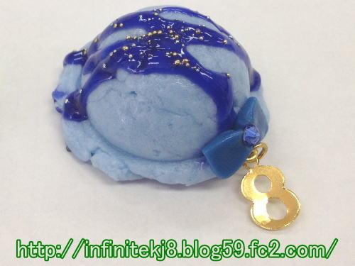 blueice01171.jpg