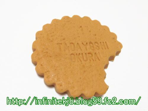 cookie01081.jpg