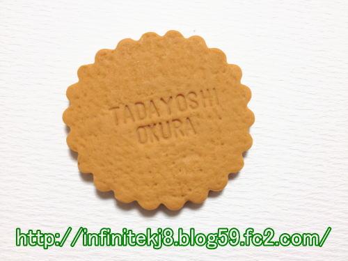 cookie01082.jpg