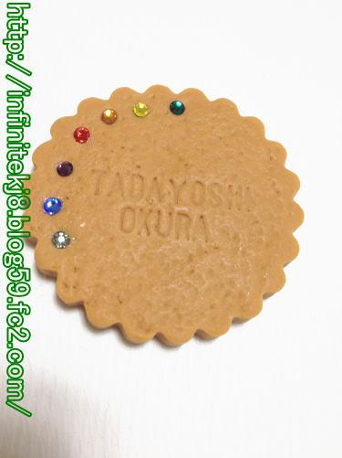 cookie01083.jpg