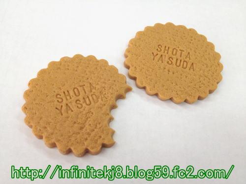 cookie0113.jpg