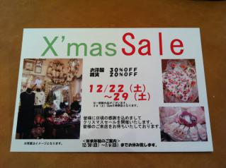 3_20121217125150.jpg