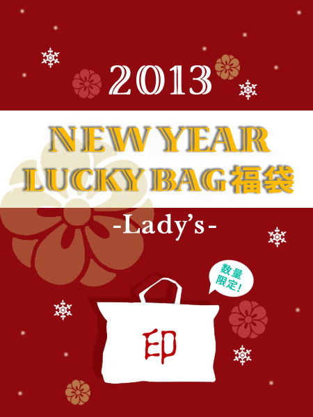 13IN-10000-LADYS_001_main_20121225125236.jpg