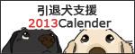 JSDA_banner3.jpg