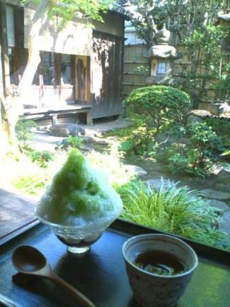 古桑庵 自由が丘 和 カフェ ガーデン traditional Japanese garden