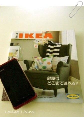 IKEA 2013 カタログ イケア