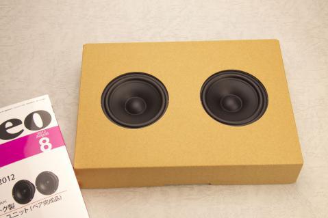 Stereo八月号 付録スピーカーユニット5