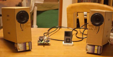 段ボールスピーカー Stereo八月号 付録ユニット 2