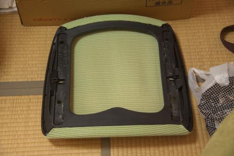オカムラ バロンチェア 修理4