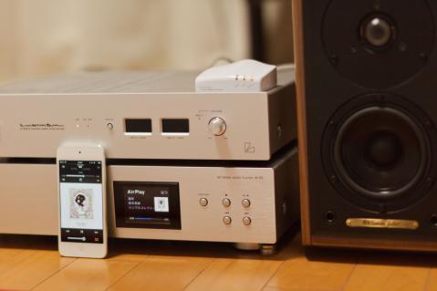 ネットワークオーディオプレイヤー Pioneer N-50 AirPlay