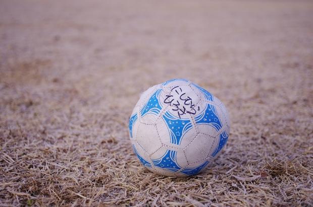 拾ったボール