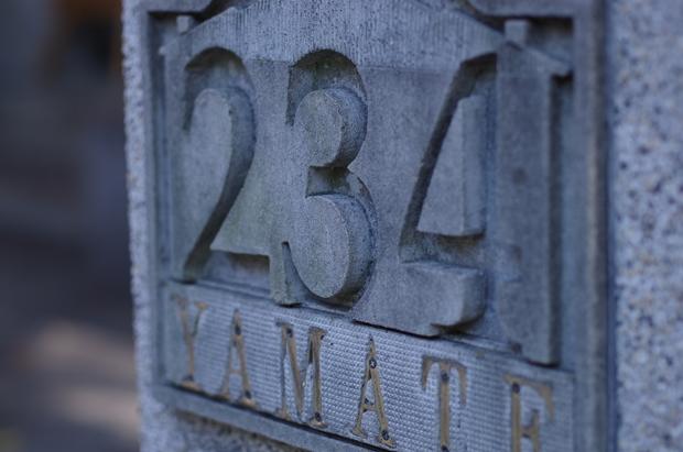 洋館234