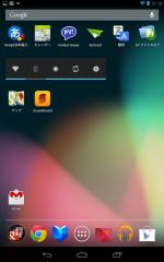 Android4.1 デスクトップ