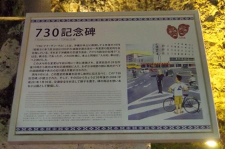 183_33.jpg