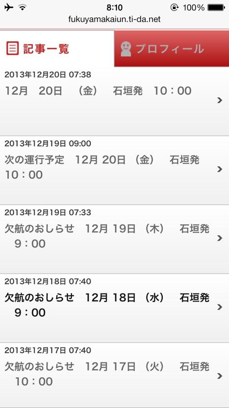 fc2blog_201312210222535e5.jpg
