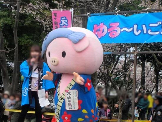 ayokoro2