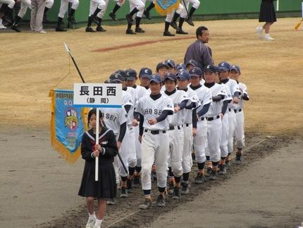 第42回 静岡県中学選抜野球大会 ...