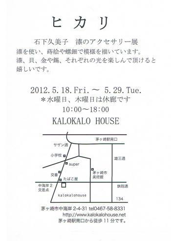 繧、繝。繝シ繧ク+(29)_convert_20120512222955
