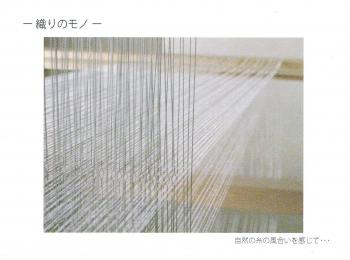 繧、繝。繝シ繧ク+(31)_convert_20120520211019