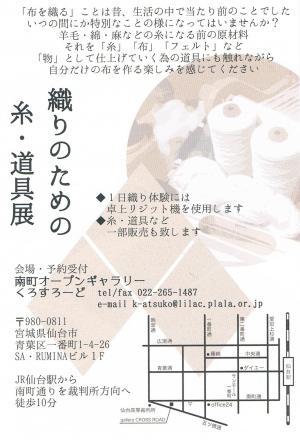 繧、繝。繝シ繧ク+(5)_convert_20120711173043