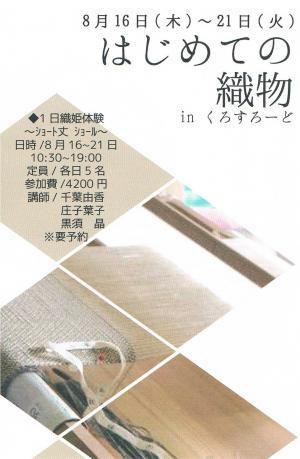 繧、繝。繝シ繧ク+(4)_convert_20120711173007