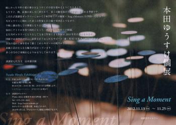 繧、繝。繝シ繧ク+(11)_convert_20121118004944