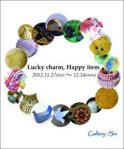 luckycharm_outside_convert_20121030155344.jpg