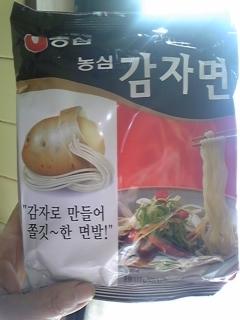 韓国インスタントラーメン