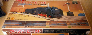 システム1 自動制御システム D-51蒸気機関車