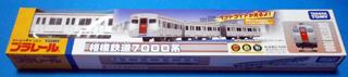 相鉄7000系プラレール パッケージ