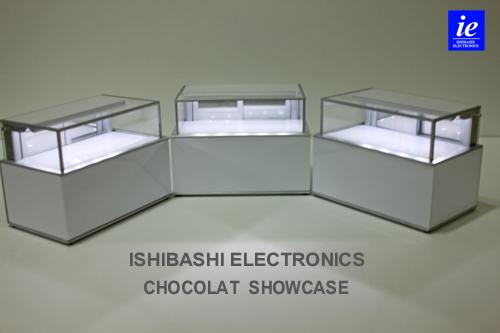 ショコラショーケース-1