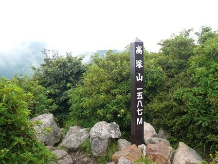 高塚山山頂