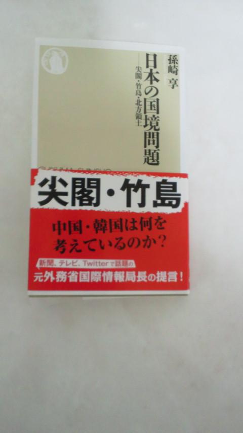 2012123113080003.jpg