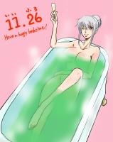 s-不二子さんいい風呂の日