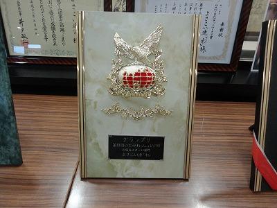 よさこい連「わ」10周年記念ライブ