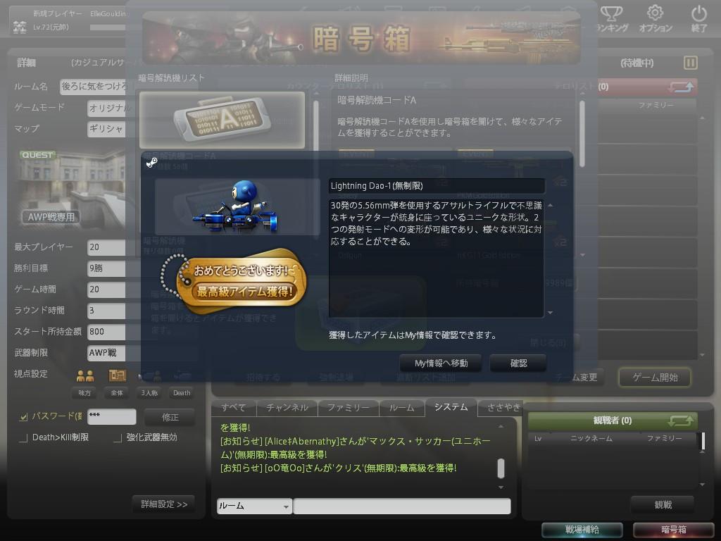Lightning Dao-1