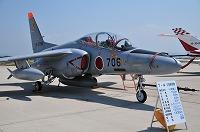 T-4中等練習機